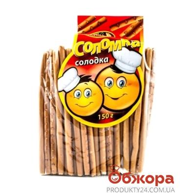Соломка Два пекаря 150г солодка – ІМ «Обжора»