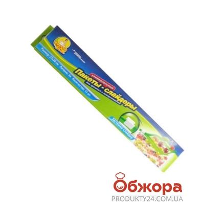 Пакеты Фрекен Бок универ. д/заМороженое зберег. 27*18 см L – ИМ «Обжора»