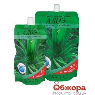Шампунь Фитодоктор Алоэ укрепляющ. для всех типов волос 270 г – ИМ «Обжора»