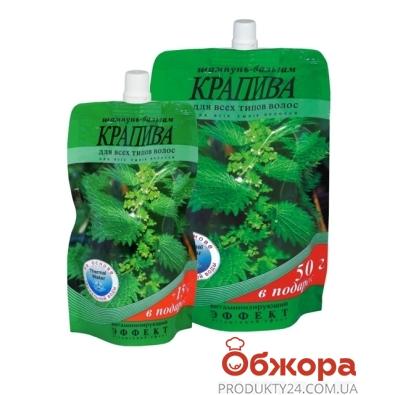 Шампунь Фитодоктор Крапива витамин С, Бета- каротин, 270 г – ИМ «Обжора»