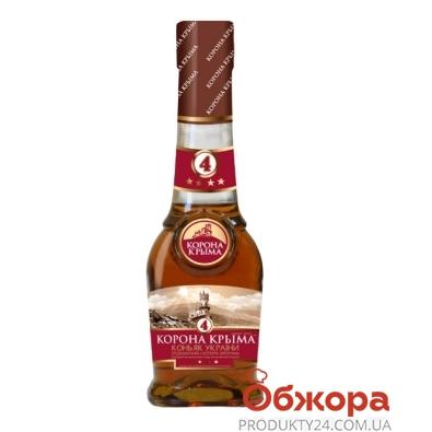 Коньяк Корона Крыма 4* 0,25 л – ИМ «Обжора»