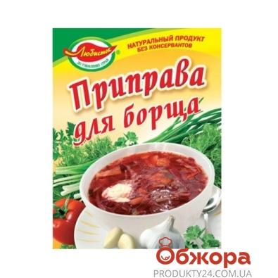 Приправа К борщу 30г/100 шт. – ИМ «Обжора»