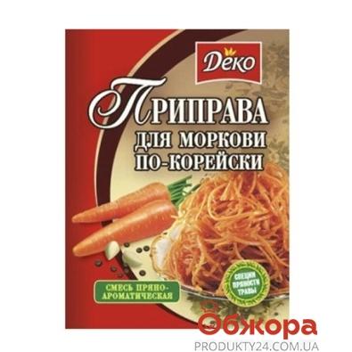 Приправа Деко д/моркови по-корейски 25г – ИМ «Обжора»