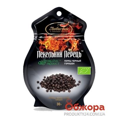 Приправа Перец черный горошком Адский перец 20 г – ИМ «Обжора»