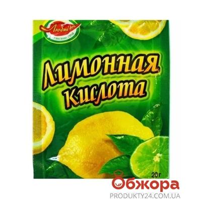 Приправа Любысток  Лимонная кислота 20г – ИМ «Обжора»