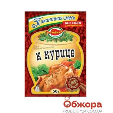 Приправа Смесь пряностей К курице без соли 50г/40 шт. – ИМ «Обжора»