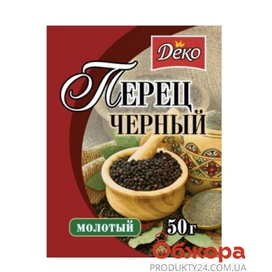 Перец черный молотый Деко 50 г – ИМ «Обжора»