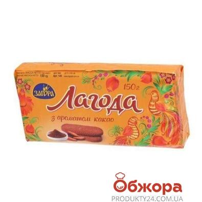 Печенье Загора 150г `Лагода` какао – ИМ «Обжора»