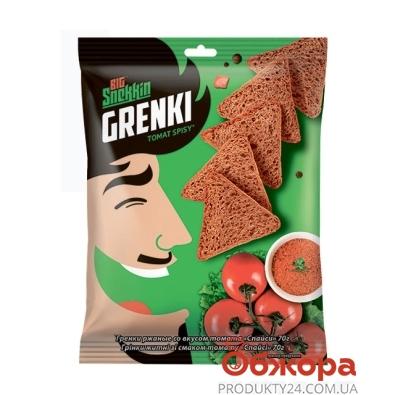 Сухарики гренки Снекин 70г томат спайси – ИМ «Обжора»