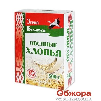 Хлопья Козуб 500г овяные зерно беллар. – ИМ «Обжора»