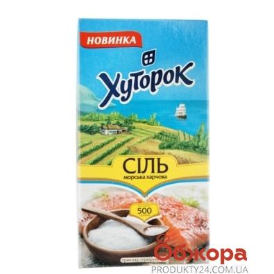 Соль Хуторок 500г морская пищевая – ИМ «Обжора»