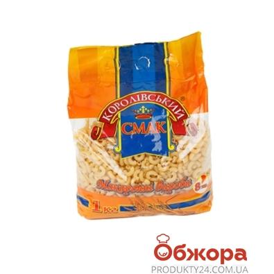 Рожки Королевский Смак 1 кг – ИМ «Обжора»