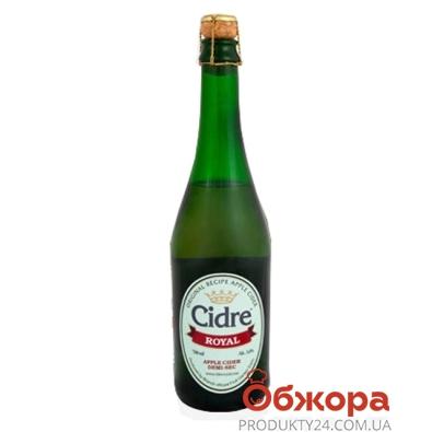 Напиток Сидр (Cidre) яблоко полусладкий 0,75 л – ИМ «Обжора»