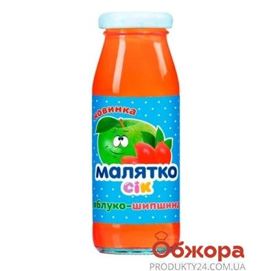 Сок Малятко яблоко-шиповник 175 мл – ИМ «Обжора»