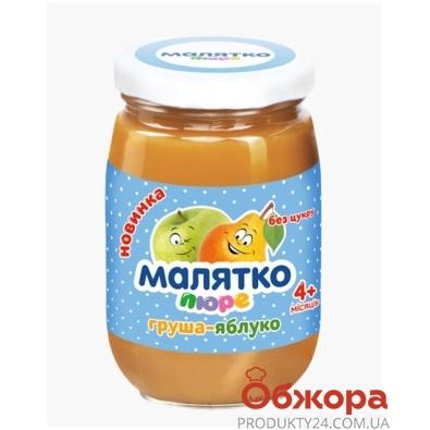 Пюре Малятко яблоко-груша 180 г – ИМ «Обжора»