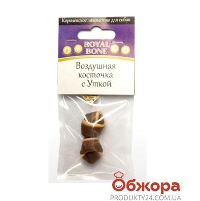 Корм для собак Роял Боне (Royal Bone) 12г. Косточка с уткой – ИМ «Обжора»
