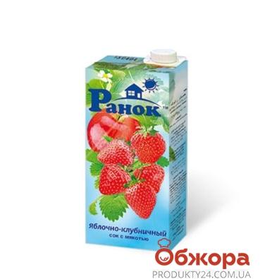 Сок Ранок Яблоко-Клубника 1 л – ИМ «Обжора»