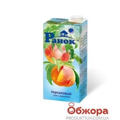 Сок Ранок Персик 1 л – ИМ «Обжора»