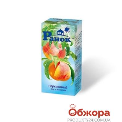 Сок Ранок Персик 0,2 л – ИМ «Обжора»