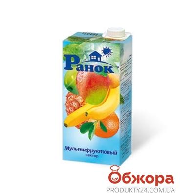 Сок Ранок Мультифрукт 1л – ИМ «Обжора»