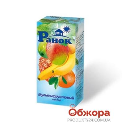 Сок Ранок Мультифрукт 0,2 л – ИМ «Обжора»