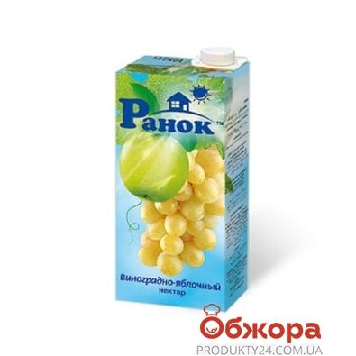 Сок Ранок Виноград-Яблоко 1л – ИМ «Обжора»
