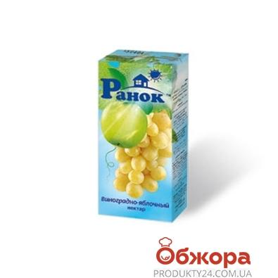 Сок Ранок Виноград-Яблоко 0,2 л – ИМ «Обжора»
