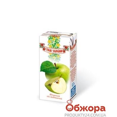 Сок Соки Украины Яблоко 0,2 л – ИМ «Обжора»