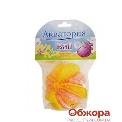 Губка банная  Акватория Ball – ИМ «Обжора»