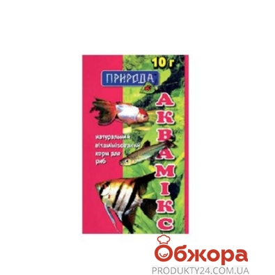 Корм для рыб Природа Аквамикc 10 г – ИМ «Обжора»