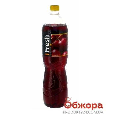 Напиток АйФреш (IFresh) соковый Вишня 1,5 л – ИМ «Обжора»