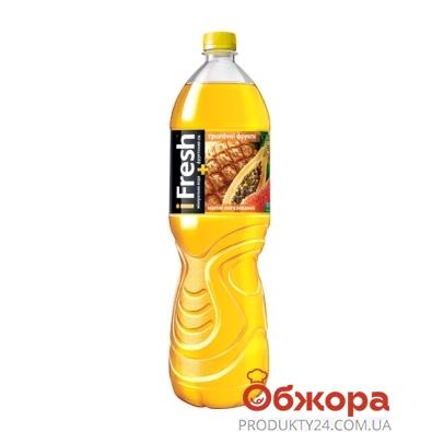 Напій соковий IFresh 1,5л Торпические фрукти – ІМ «Обжора»