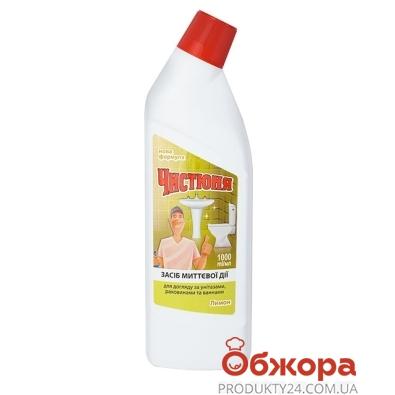 Средство Чистюня для ухода унитазом Лимон 1 л – ИМ «Обжора»