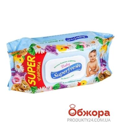 Салфетка Суперфлеш (SuperFresh) Детские влажные 72 шт с клапаном – ИМ «Обжора»