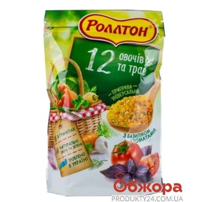Приправа Роллтон 12 овощей и трав гранул. 190 г – ИМ «Обжора»