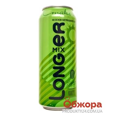 Напиток слабоалкогольный Лонгер 0.5 л  водка-кактус – ИМ «Обжора»
