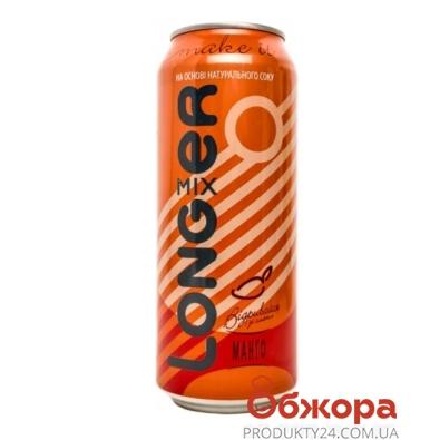 Напиток Лонгер (Longer) водка-манго 0,5 л – ИМ «Обжора»