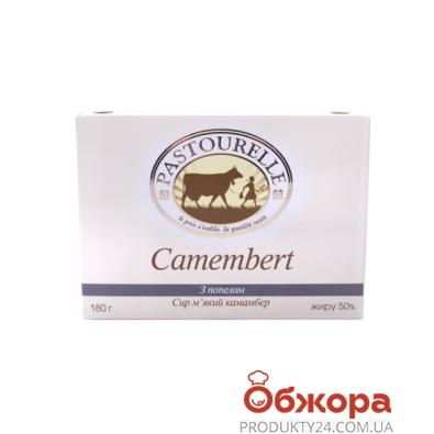Cыр Пасторелли (Pastourelle) Камамбер с пеплом 50% Pastourelle 180 г – ИМ «Обжора»