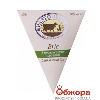Cыр Пасторелли (Pastourelle) Бри 50% с прованскими травами 125 г – ИМ «Обжора»