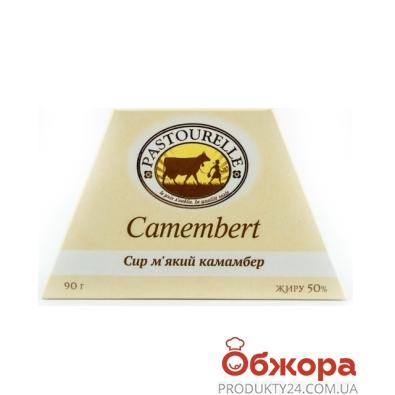 Cыр Пасторелли (Pastourelle) Камамбер 50% Pastourelle 90 г – ИМ «Обжора»