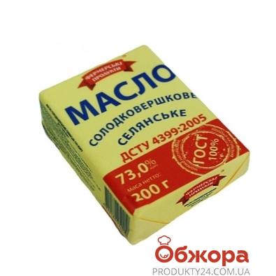 Масло Фермерский продукт селянское 73% 200 г – ИМ «Обжора»