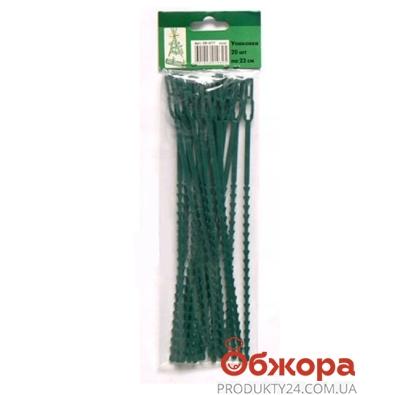 Подвязка для цветов с фиксатором L 23 cм. 06-077 – ИМ «Обжора»