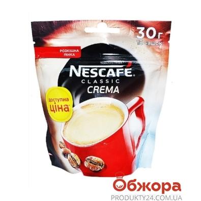 Кофе Нескафе Крема 30г м/уп – ИМ «Обжора»