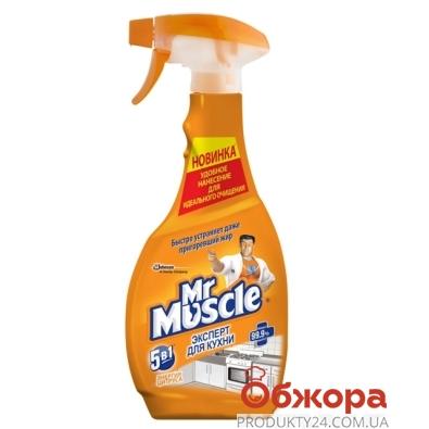 Средство Мистер Мускул (Mr Muscle) для кухни Эксперт Энергия Цитруса тригер 450 мл. – ИМ «Обжора»