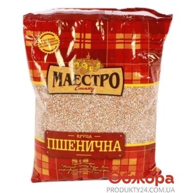 Крупа пшеничная Маэстро Вкуса 750 г – ИМ «Обжора»