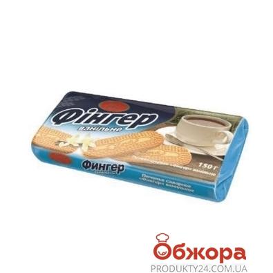 Печенье Лорд 150г фингер ваниль – ИМ «Обжора»
