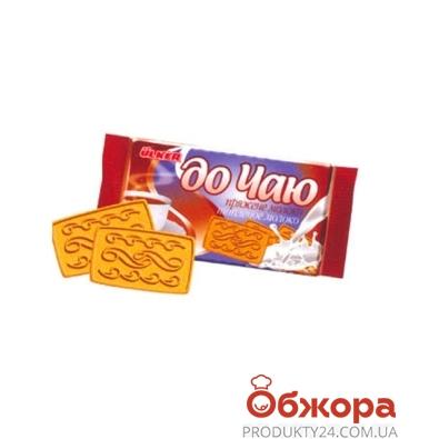 Печенье Лорд (Ülker) к чаю топленое молоко 180 г – ИМ «Обжора»
