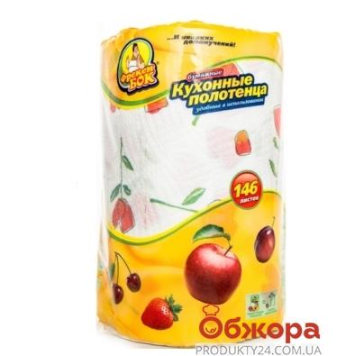 Полотенце кухонное Фрекен Бок бумажное 146 листов – ИМ «Обжора»