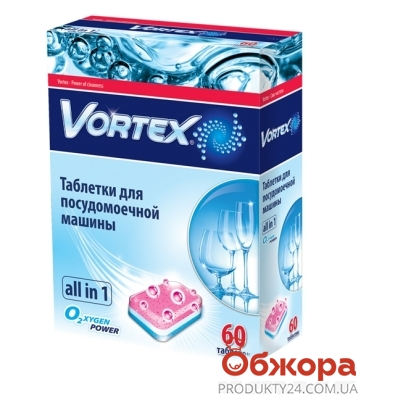 Средство д/ПММ Вортекс (Vortex) таблетки 2в1 60шт – ИМ «Обжора»