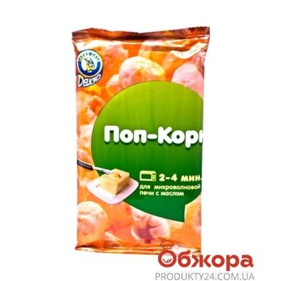 Поп Корн Делисио (Delicio)  90г Cыр – ИМ «Обжора»